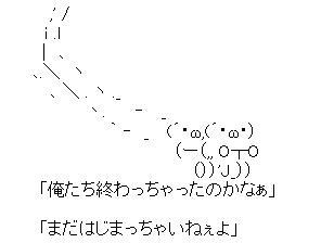 〓〓〓〓〓[〓.JPG
